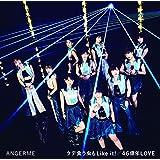 タデ食う虫もLike it! /46億年LOVE(初回生産限定盤B)