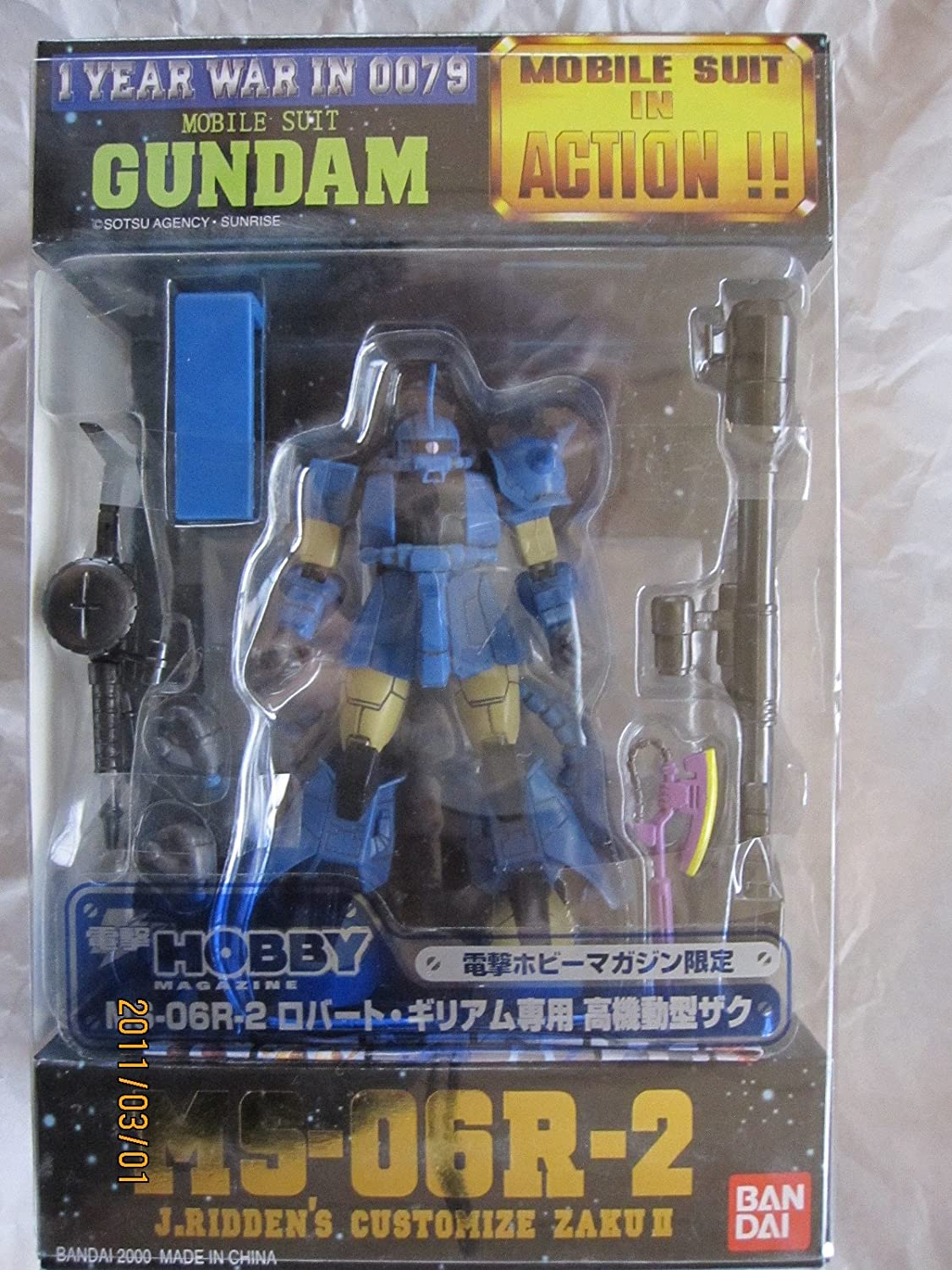 MS IN ACTION   (Mobile Suit In Action) MS06R2 Robert Gilliam dedicated High Mobility Zaku (Dengeki Hobby magazine only) (japan import)