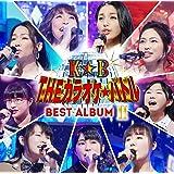 テレビ東京系「THEカラオケ★バトル」BEST ALBUM II