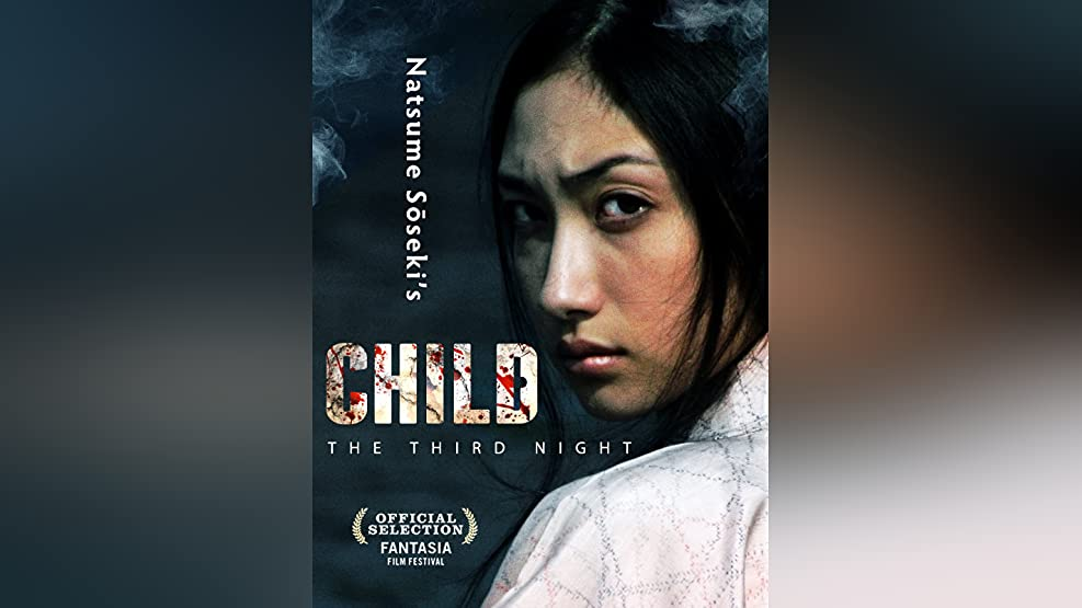Child A Third Night of Dreams (English Subtitled)