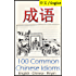 Chengyu: 100 Common Chinese Idioms: Illustrated with Pinyin and Stories!