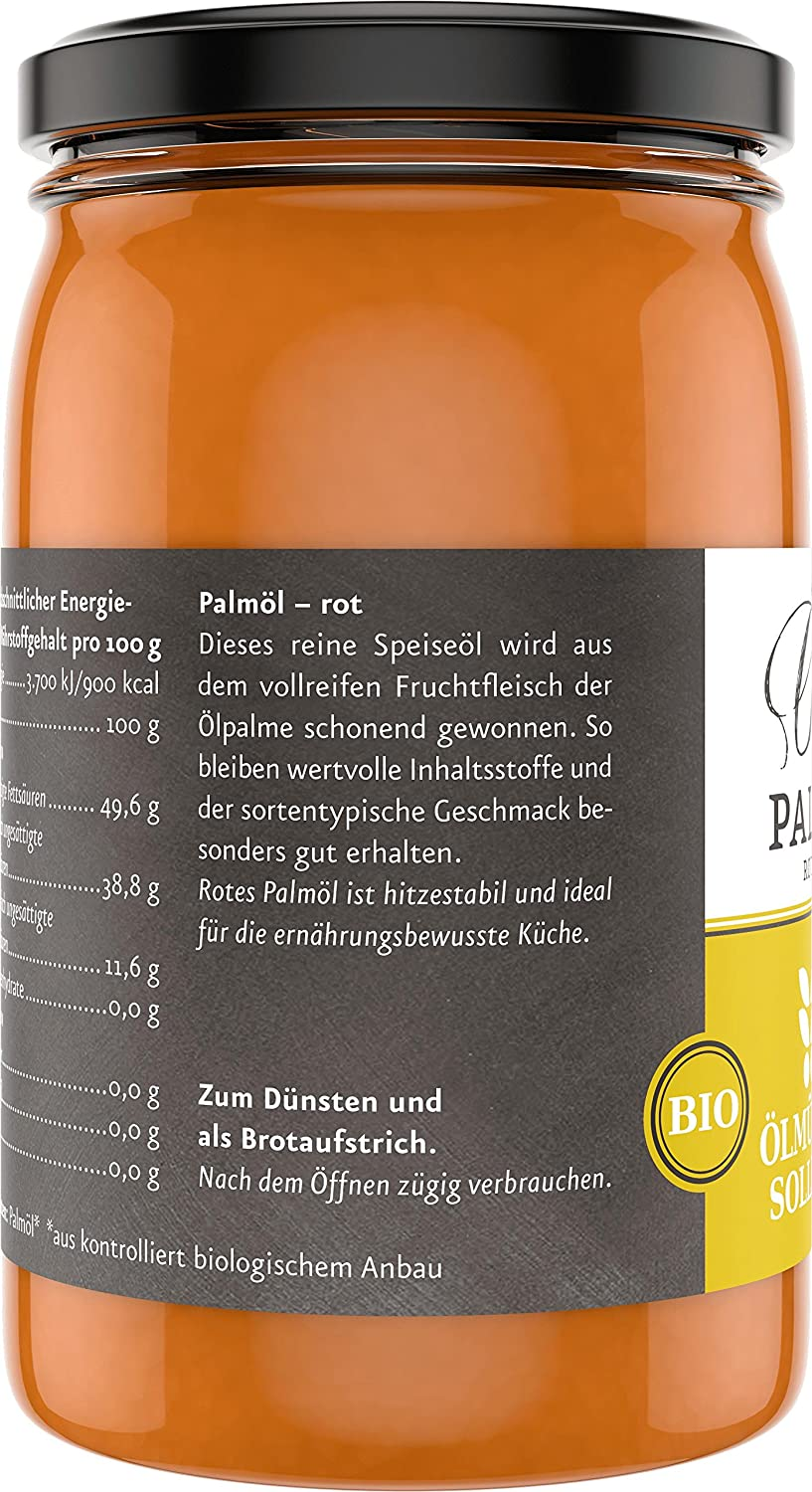 Red Palm Oil, organic: Amazon.co.uk: Grocery