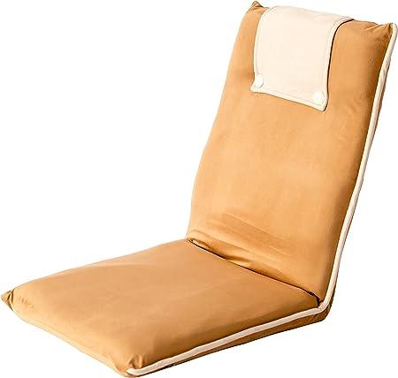 bonVIVO Easy II Chaise de méditation siège de Sol rembourrée avec Dossier réglable, Chaise Pliable Polyvalente et élégante, Chaise pour Yoga,