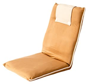 bonVIVO Easy II Padded Floor Chair with Adjustable Backrest, Comfortable, Semi-Foldable Folding Chair, for Meditation, Stadium, Bleachers, Reading, Bed, Couch or Gaming, Elegant Design, Beige