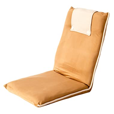 bonVIVO Easy II Padded Floor Chair with Adjustable Backrest, Comfortable, Semi-Foldable, and Versatile, for Meditation, Seminars, Reading, TV Watching or Gaming, Elegant Design, Beige & Cognac