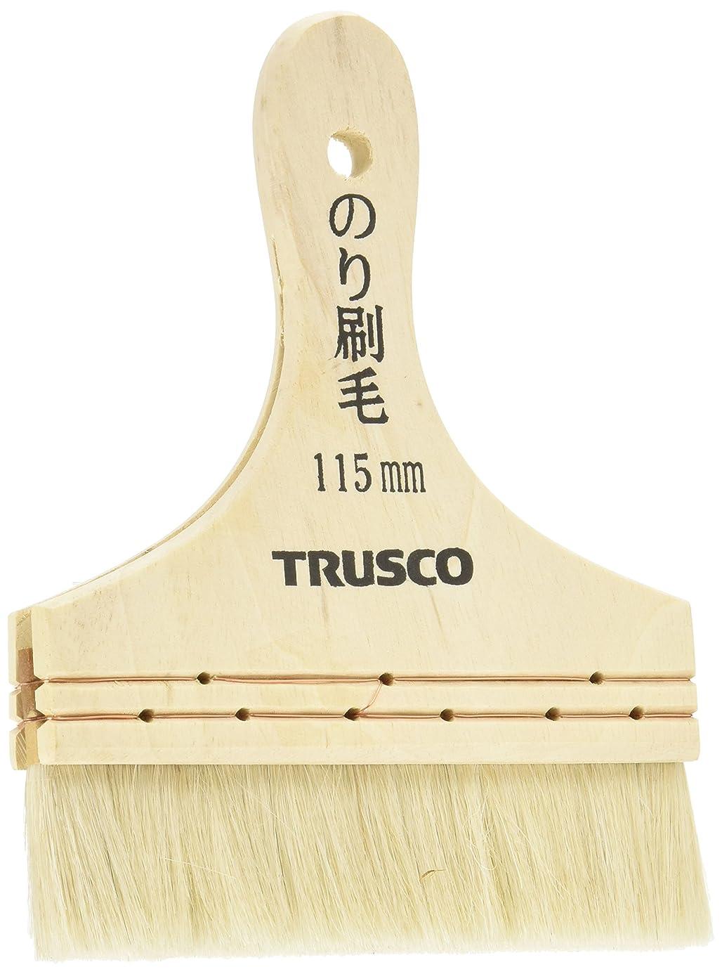 紛争癒すちっちゃいTRUSCO(トラスコ) ダスタ-刷毛356 2インチ50mm