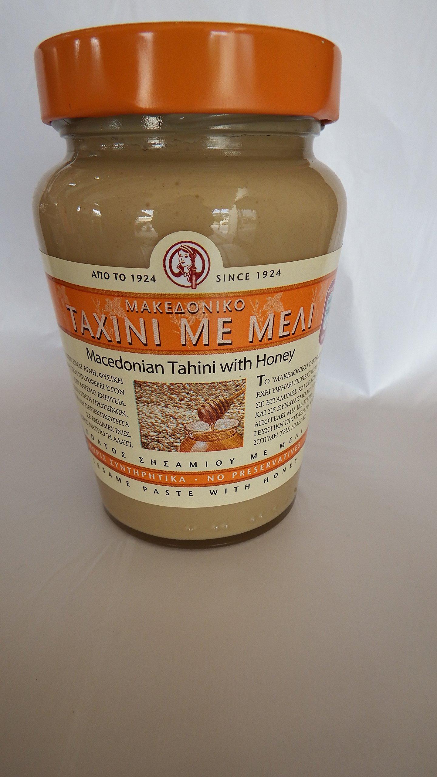 Greek Macedonian Tahini with Honey 350gr 12.34oz