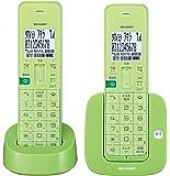 シャープ デジタルコードレス電話機 子機1台付き 1.9GHz DECT準拠方式 グリーン系 JD-S07CW-G