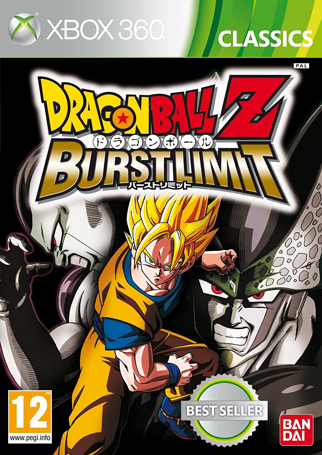 Download Dragon Ball Z Burst Limit Ps3 Iso Tool
