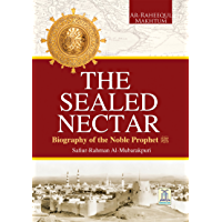The Sealed Nectar   Biography of Prophet Muhammad