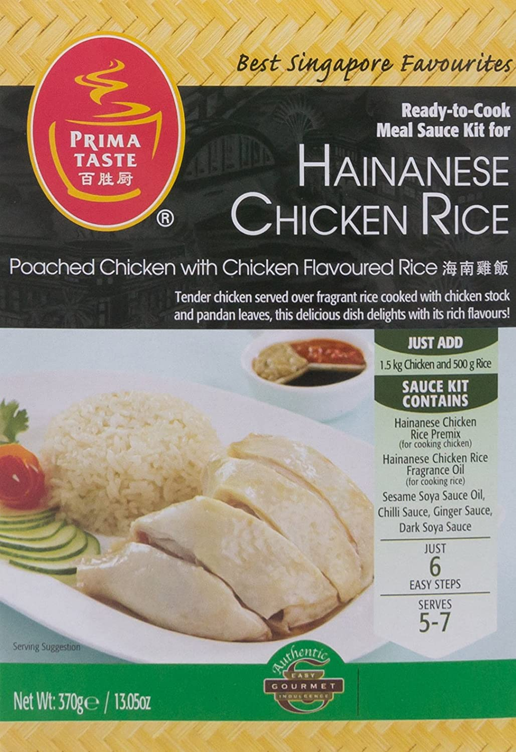 Prima Taste Ready To Cook Sauce Kit For Hainanese Chicken Rice 370g Amazon Co Uk Grocery