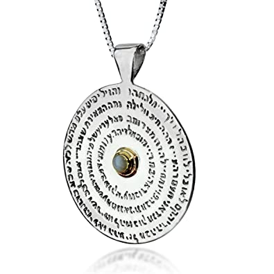 Key Of Solomon Ultimate Love Talisman Pendant Circle Letter P Necklace Amulet Pagan Wicca Men Hermetic Enochian Jewelry Jewelry & Accessories
