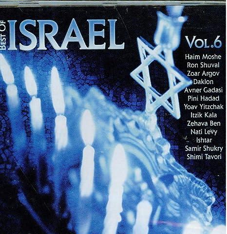 BO Israel 6