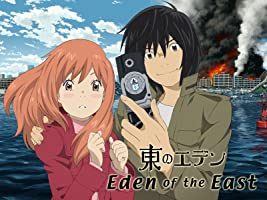 Eden of the East Season 1