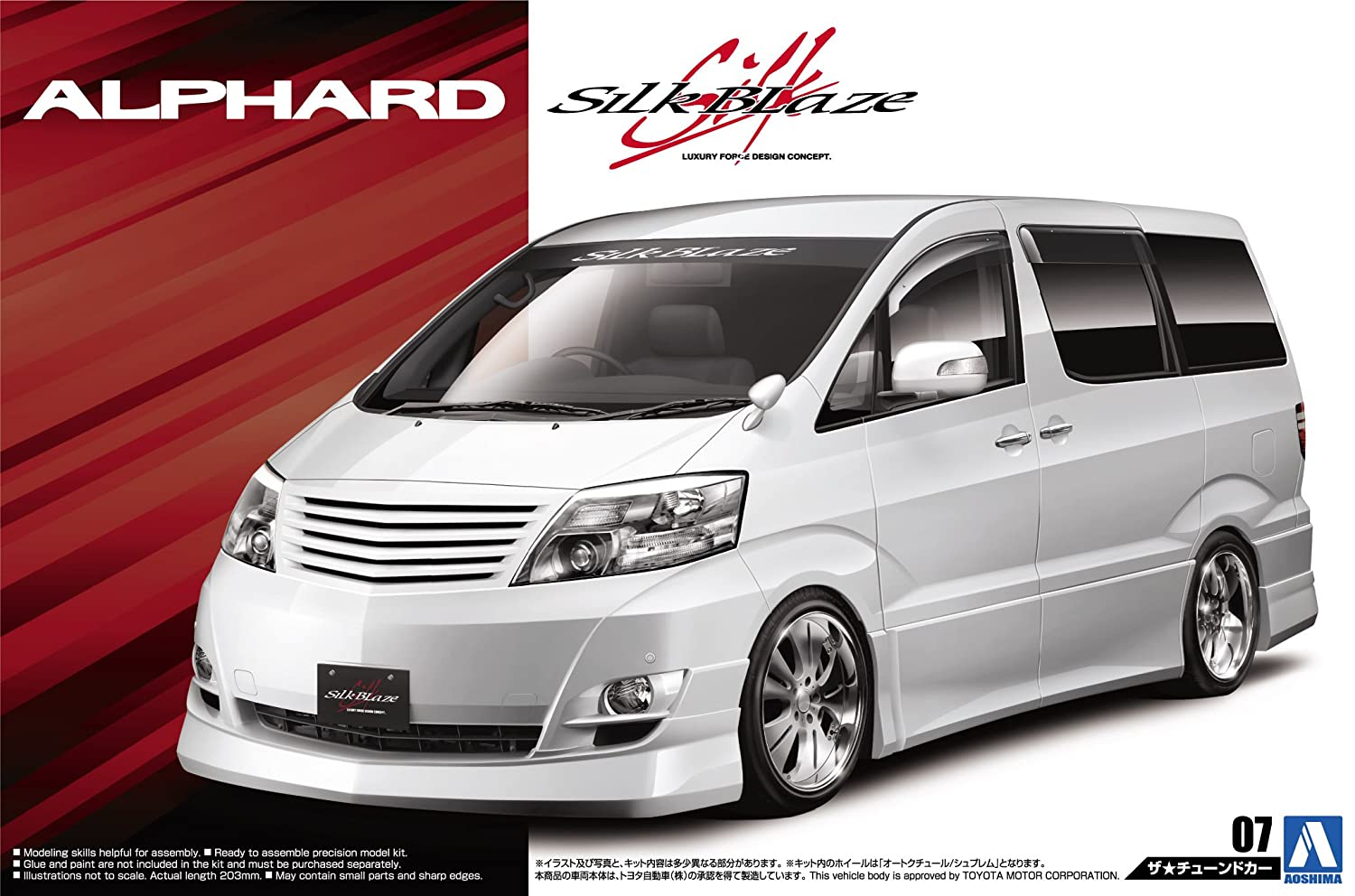 Amazon.com: Qingdao cultural materials, 1/24 the and sedans series silk  blaze MNH / ANH 10 and 15 W Toyota alphard 2005 model car No.7: Toys & Games