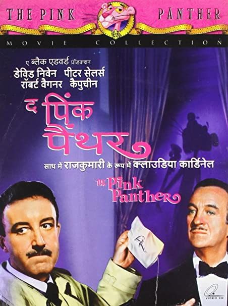 pink panther all episodes in hindi