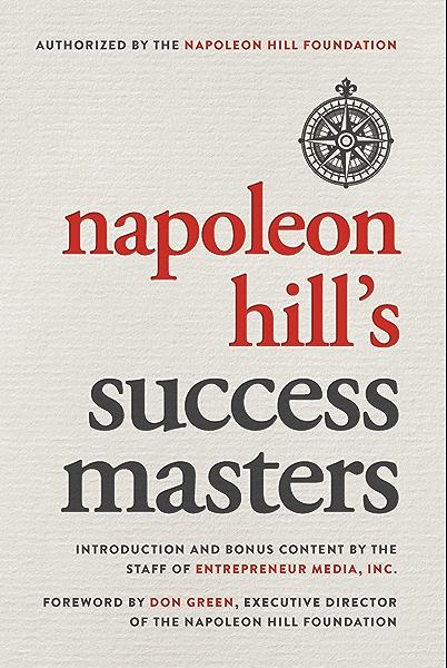 SUCCESS 30/'/' WALL DECAL STICKER OFFICE FOCUS COMPANY MOTIVATION EBOOK SELLER