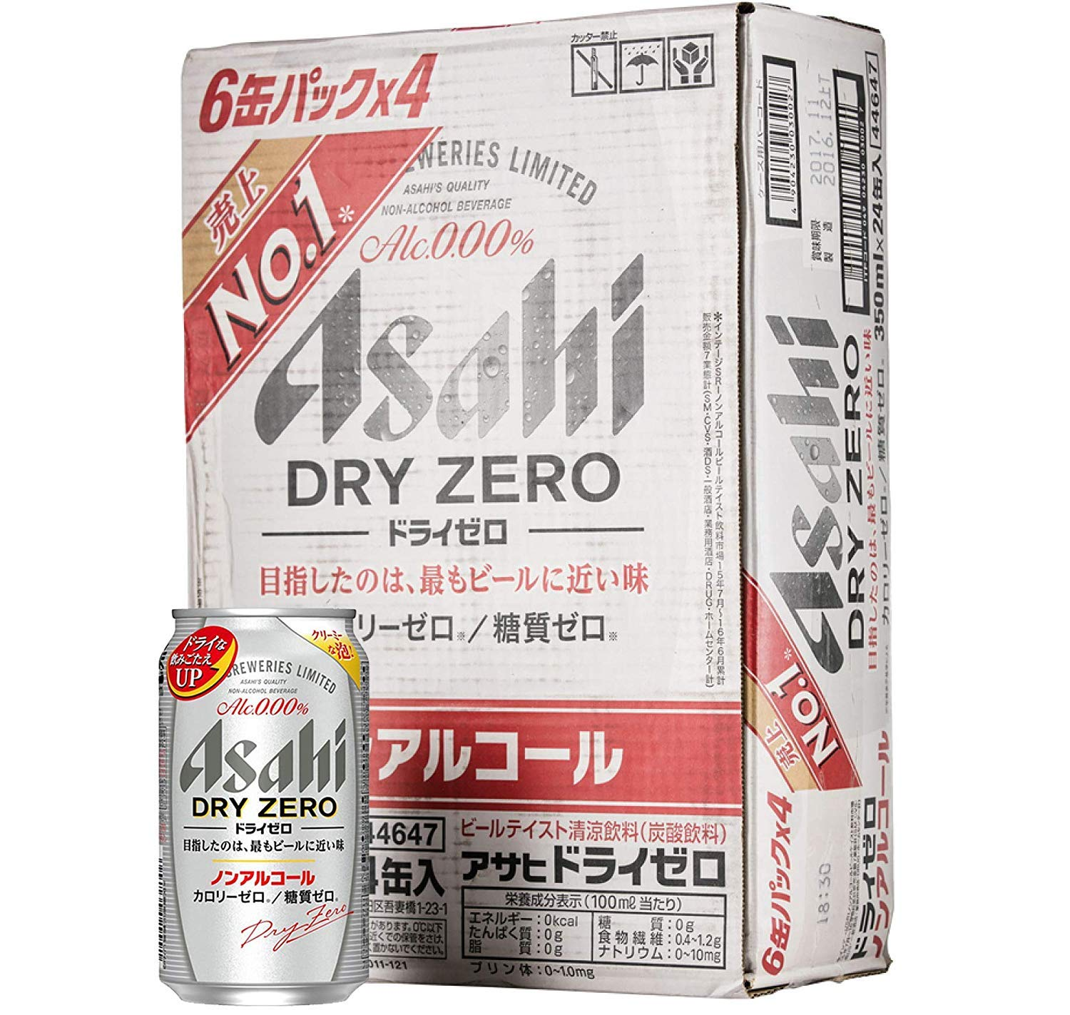 [Product of Japan] ASAHI DRY ZERO, Premium Japanese Beer Beverage, 0.00% Non-Alcohol, Zero Calories And Gluten Free, Japan No. 1 Best Selling NA Beer - 11.83 Fl Oz | Case of 24