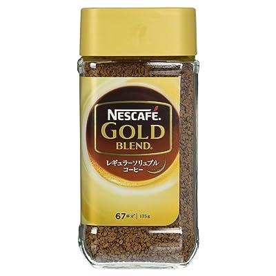 Nestle インスタントコーヒー ネスカフェ ゴールドブレンド 135g