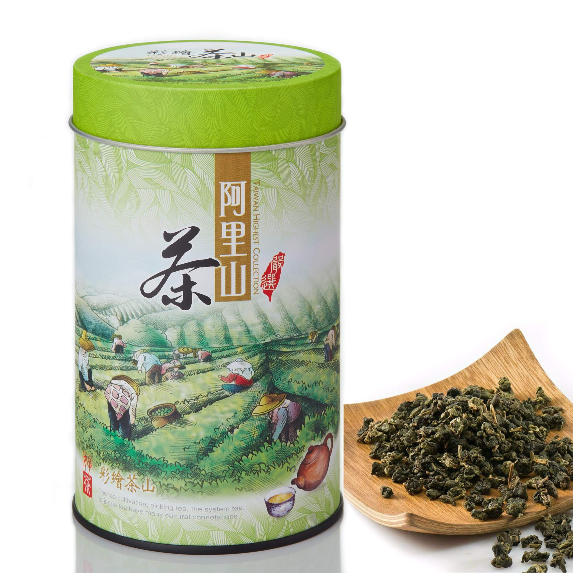 Tepacito Oolong Tea Loose Leaf, Authentic Taiwan Alishan High Mountain Tea Healthy Weight Loss Detox Relaxing Naturally Grown Fresh Flavor Unique Aroma by Tepacito