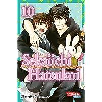 Sekaiichi Hatsukoi 10 (10)