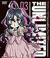 THE UNLIMITED 兵部京介 03(初回限定版) [DVD]