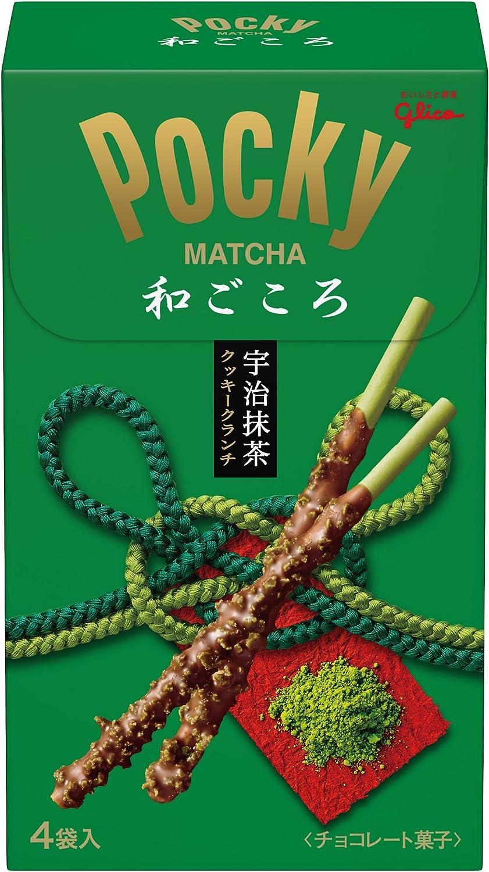 Pocky Palitos De Chocolate Y Té Verde - 84 gr: Amazon.es: Alimentación y bebidas