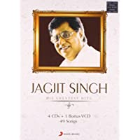 Jagjit Singh - His Greatest Hits