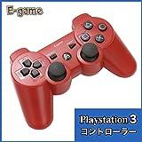 【E-game】 Playstation3 コントローラー ワイヤレス DUALSHOC3 (USB充電 振動対応) クロス & 日本語説明書 & 1年保証付き「レッド」