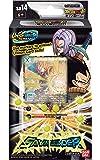 Dragon Ball Super: Unison Warriors - SD14 Sayan Wonder Starter Deck