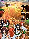 エンスカイ ガールズ&パンツァー最終章 2020年版カレンダー CL-994