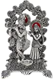 GreenTouch Handicraft Radha Krishna idol , God Idols, handicraft for gift, home decor, puja, pooja , Religious statue (7 inches x 5 inches) (White Metal)