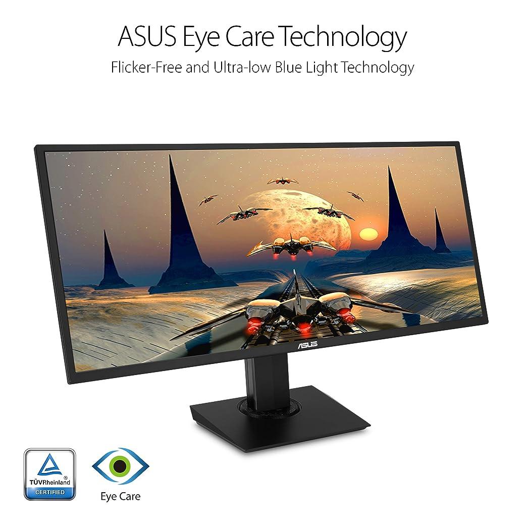 ASUS VP348QGL Monitor Gaming