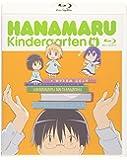 はなまる幼稚園4 (Blu-ray)