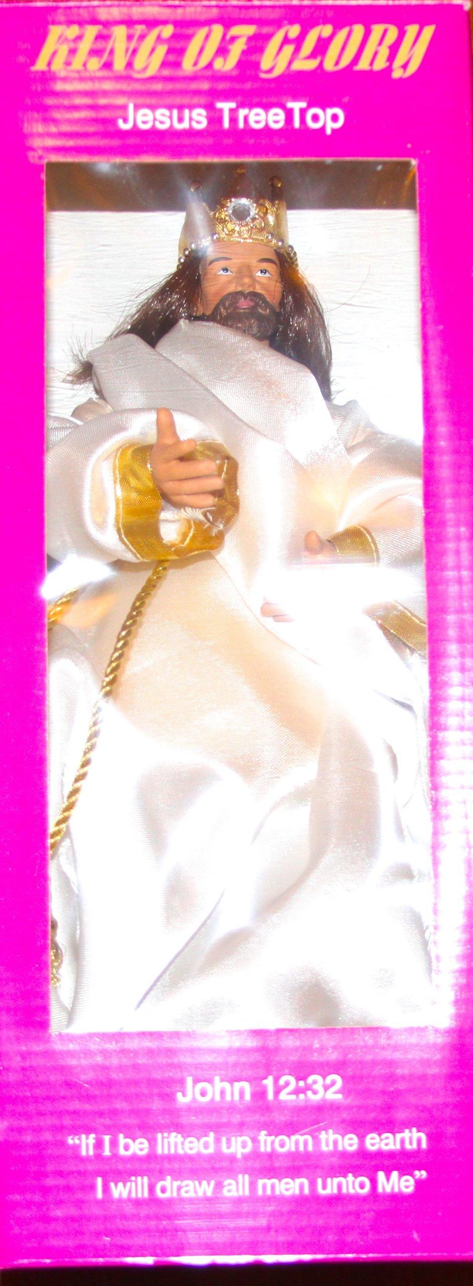 King of Glory Jesus Christmas Treetopper Ornament