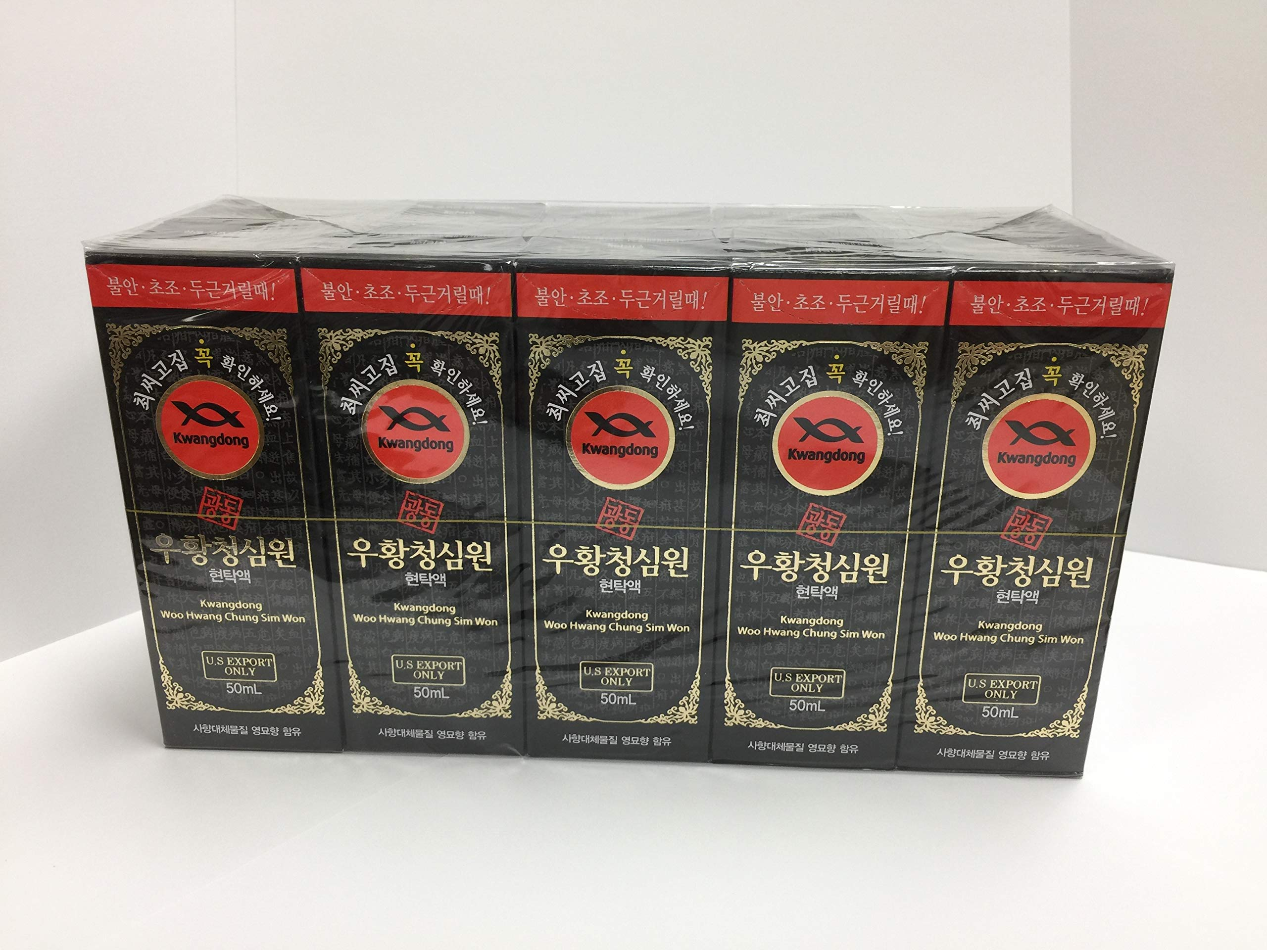 KwangDong- Woo Hwang Chung Sim Won - Liquid Herb Extracts Concentration -10 Count/Pack by KwangDong (CGM Labs)