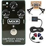 MXR M169 Carbon Copy Analog Delay Pedal BUNDLED WITH Blucoil Power Supply Slim AC/DC Adapter for 9 Volt DC 670mA, 2-Pack of Pedal Patch Cables AND 4-Pack of Celluloid Guitar Picks