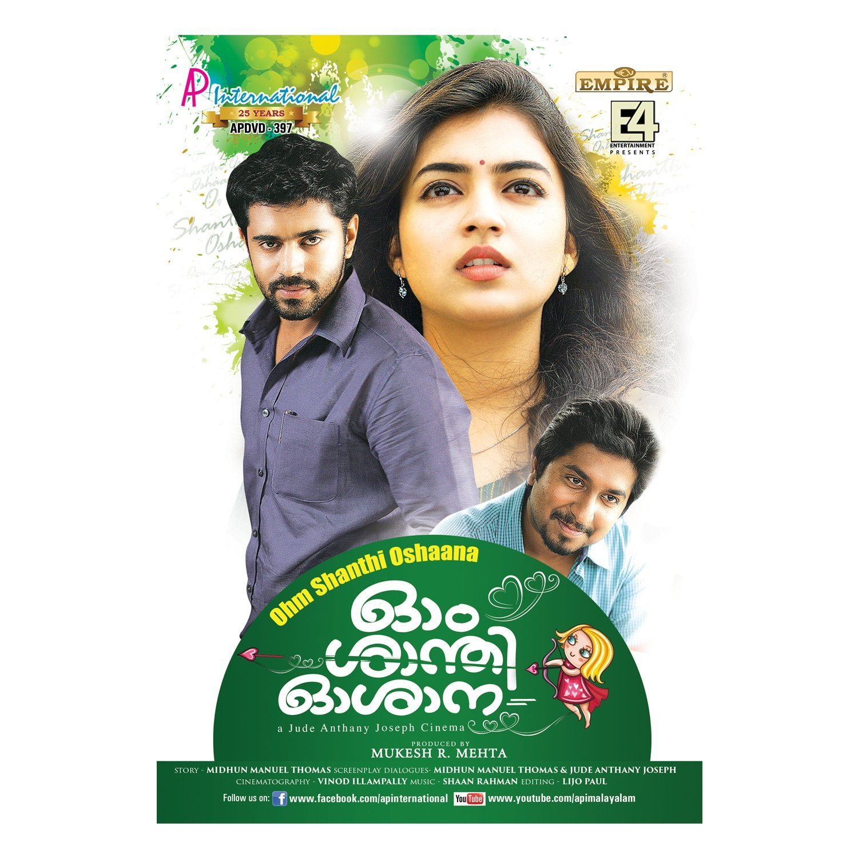 Ohm Shanthi Oshaana Malayalam DVD With English Subtitles