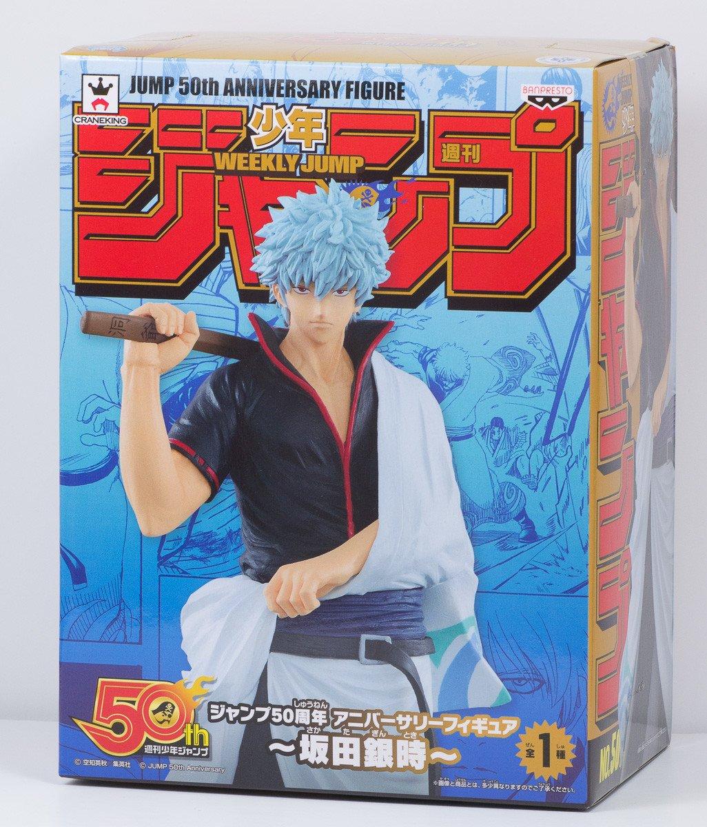 Banpresto GinTama Jump 50th Anniversary figure Sakata Gintoki Gin Tama