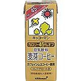 キッコーマン飲料 カロリー45%オフ豆乳飲料麦芽コーヒー 200ml×18本