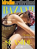Harper's BAZAAR(ハーパーズ・バザー) 2019年6月号 (2019-04-20) [雑誌] Harper's BAZAAR(ハーパーズ・バザー)