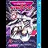 魔人探偵脳噛ネウロ モノクロ版 4 (ジャンプコミックスDIGITAL)