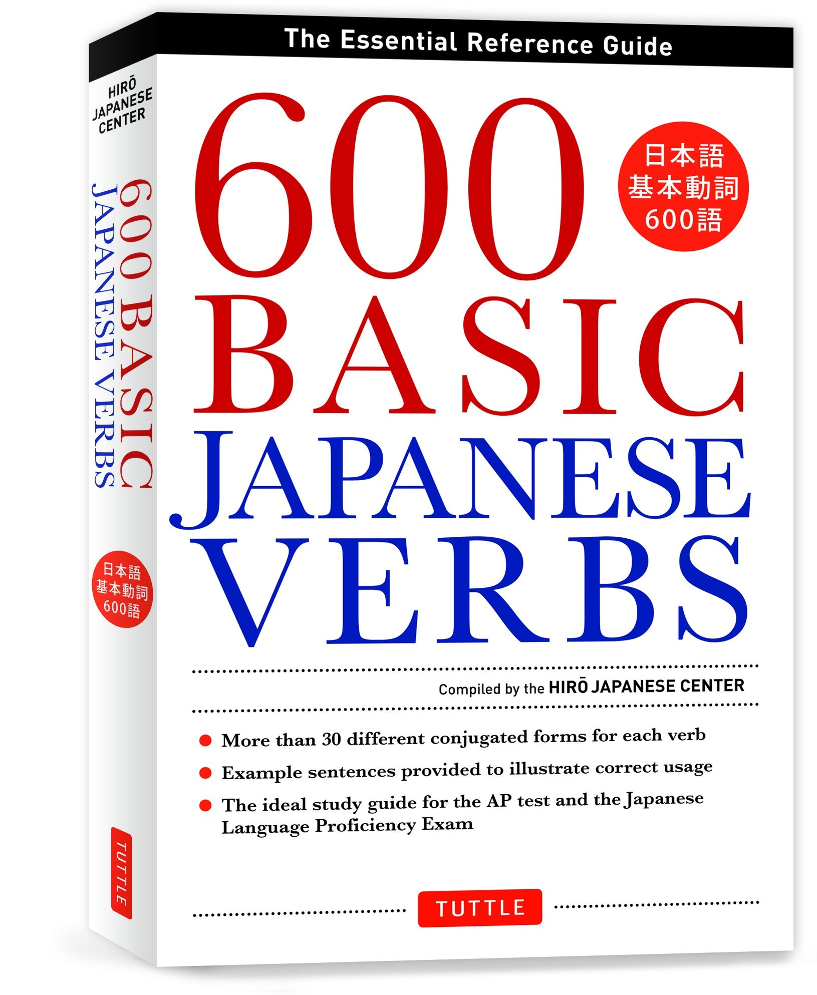 Amazon.com: 600 Basic Japanese Verbs: The Essential Reference ...