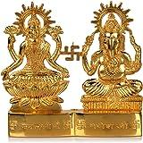 Hashcart Hindu God Laxmi Ganesh Set Statue Idol Murti (4x4 inch)