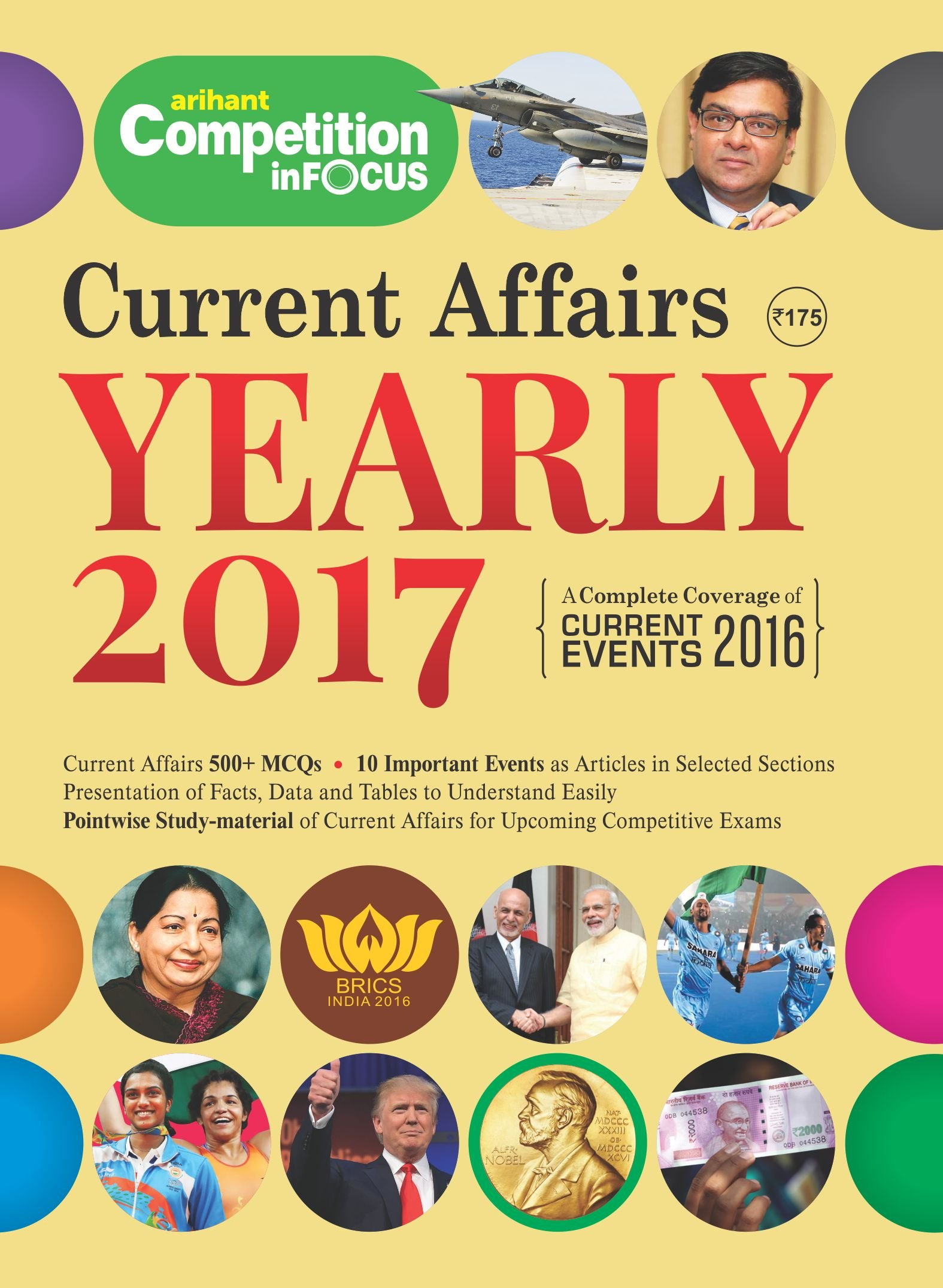 Amazon in: Buy Current Affairs Yearly 2017 Book Online at Low Prices