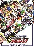 【Amazon.co.jp限定】新世紀GPXサイバーフォーミュラSOUND TOURS -ROUND 1-  ~ORIGINAL SOUND TRACK COLLECTION~ (特典内容未定 付)
