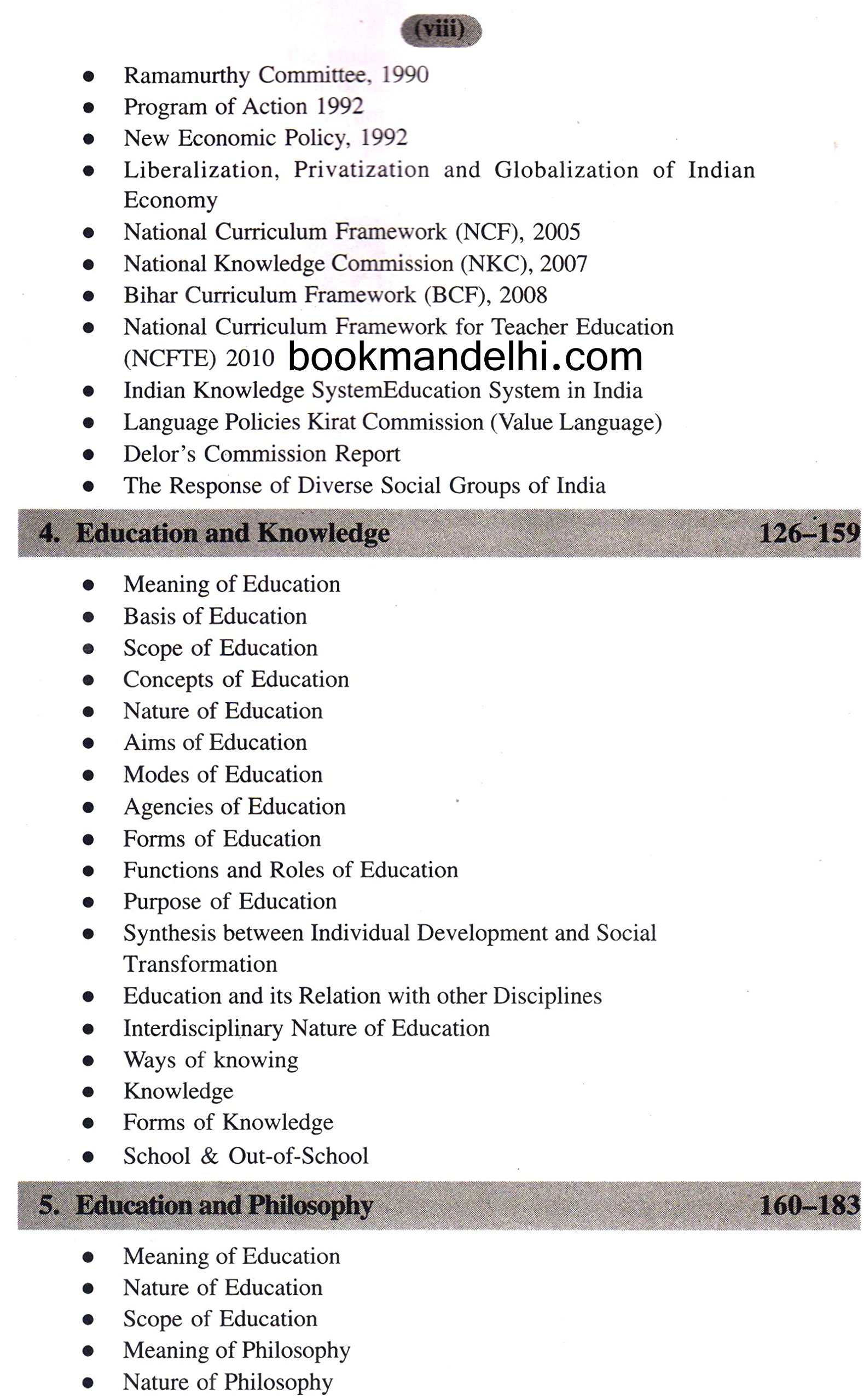agencies of education in india