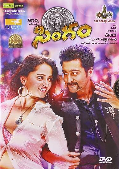 Yamudu Telugu Full Movie Hd 1080p