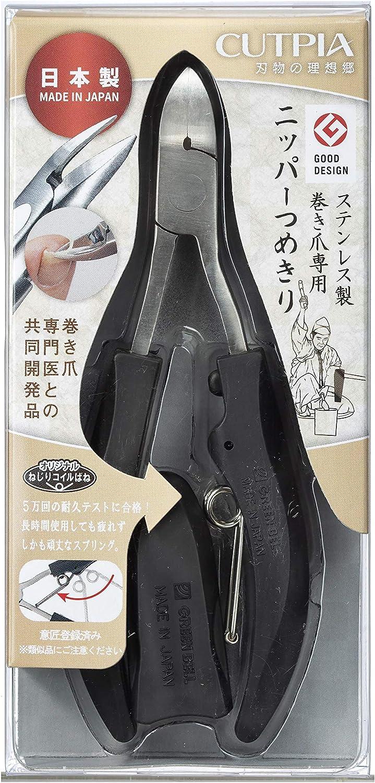 カットピア ステンレス製巻き爪専用ニッパー つめきり CP-03
