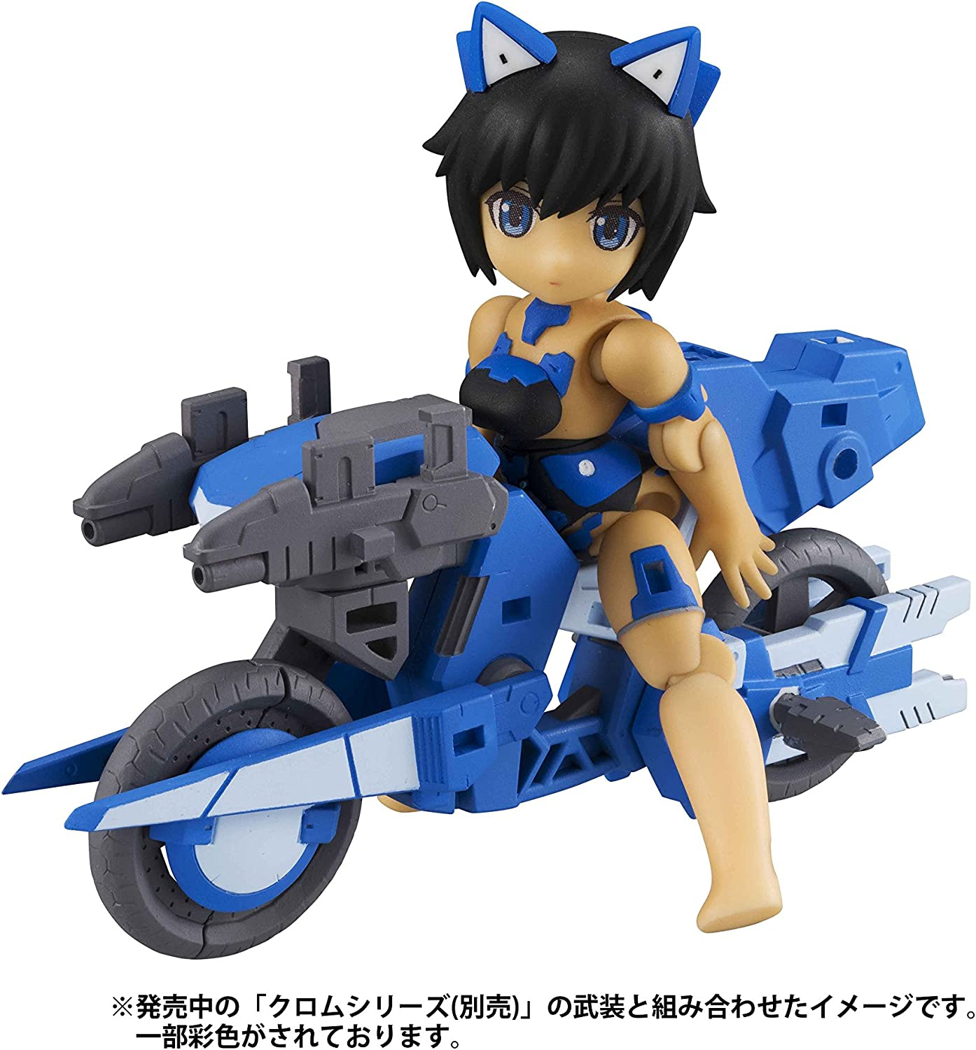 MegaHouse Desktop Army Frame Arms Girl KT-322f Innocentia Series Set of 4 Figure